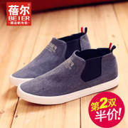 Becky's autumn new Korean version of solid color Lok Fu shoes, pedals shoes men's shoes casual shoes sneakers men lazy people package mail