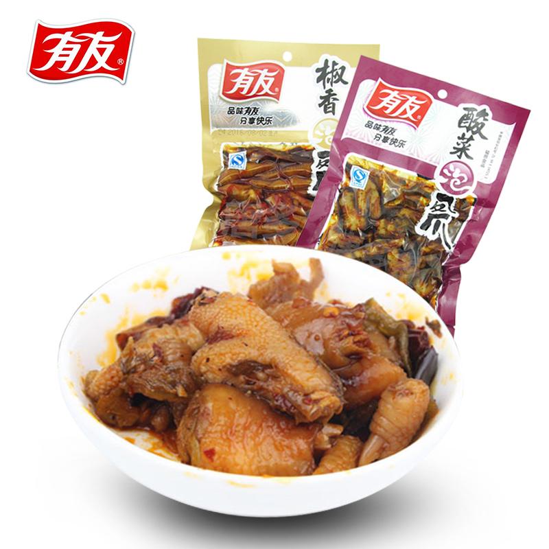 重庆特产 有友泡凤爪100g 袋装 椒香/酸菜2味 办公室零食品小吃