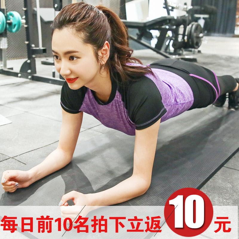 顯瘦健身服女 套裝三件套跑步服健身房健身衣褲長袖瑜伽服