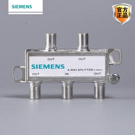 西门子SIEMENS 闭路电视分配器 有线电视分支器一分四