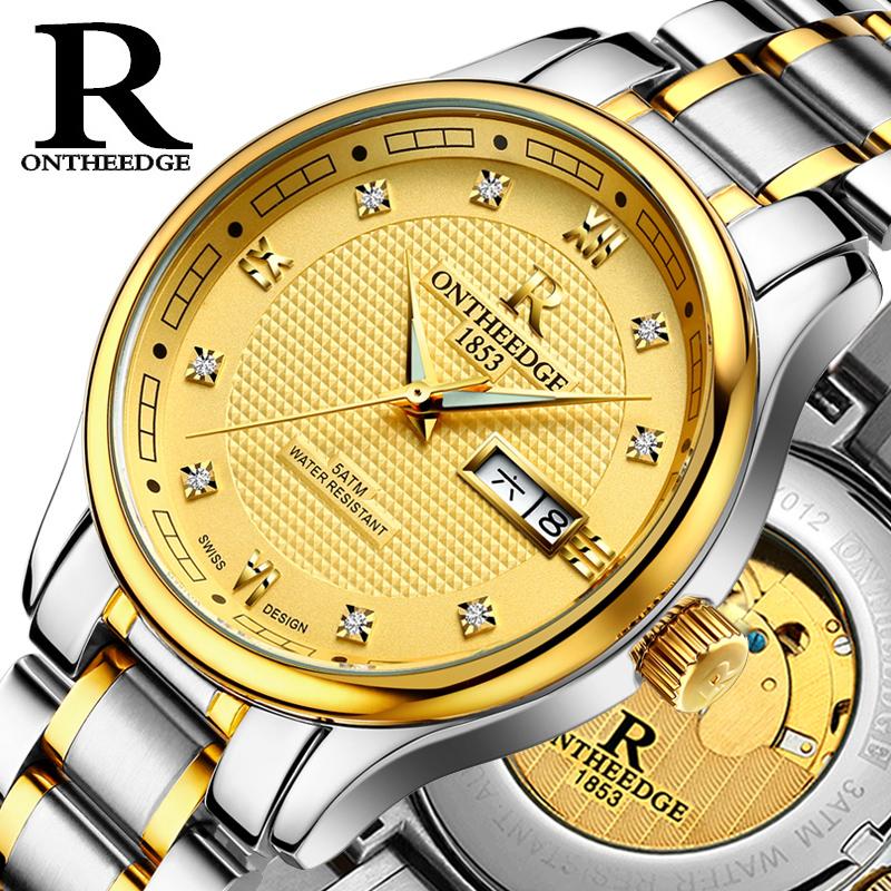瑞之缘正品手表男士精钢带防水腕表真皮镂空全自动机械表男表手表