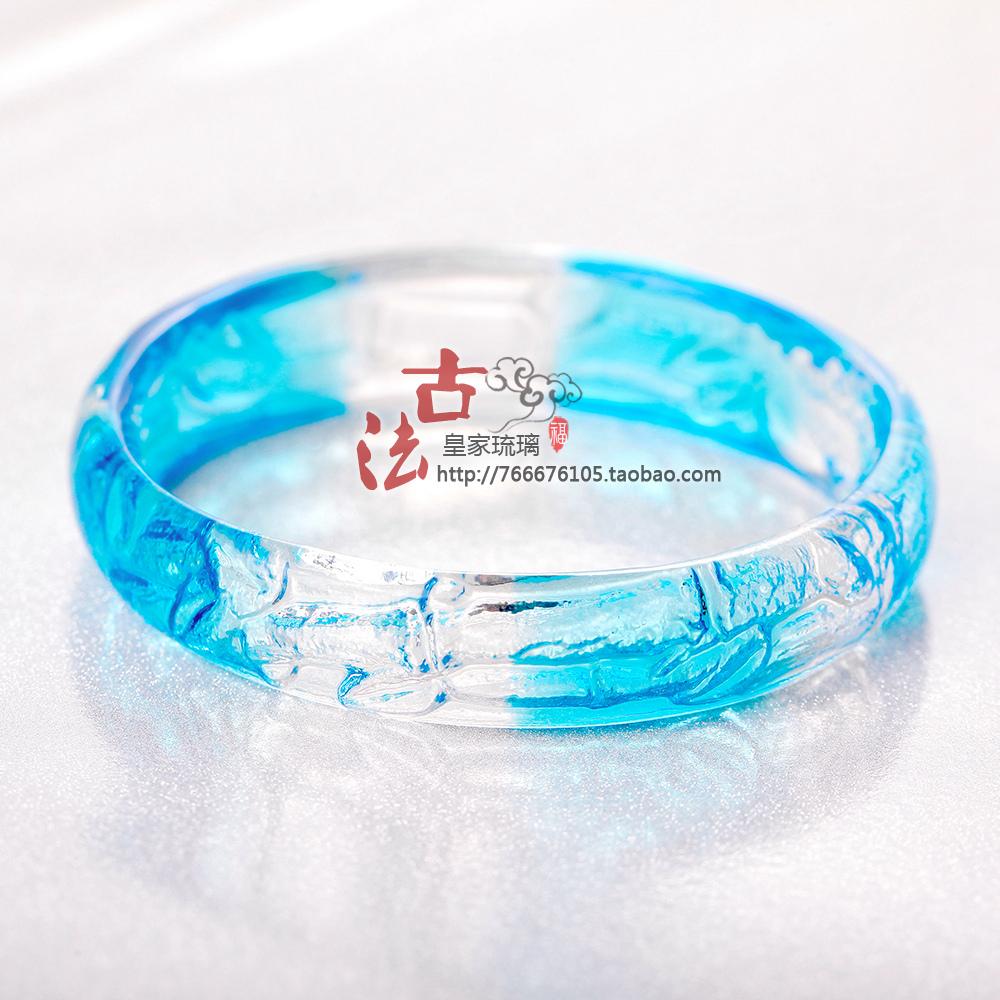 古法琉璃坊 阴雕脱蜡工艺 琉璃手镯手环 平安幸福百搭女款 冰蓝镯