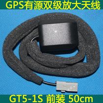 导航仪电源线改装配件开关控制GPS浆压线电子狗车载行车记录仪