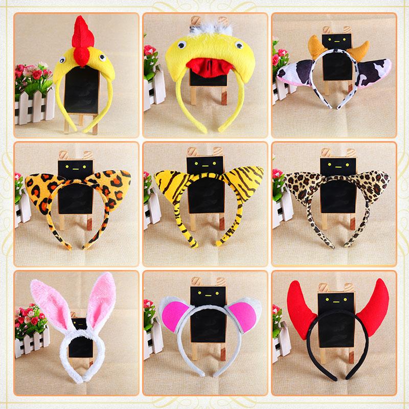 万圣节头箍装饰表演道具立体动物兔子头饰小鸡兔耳发箍青蛙头箍