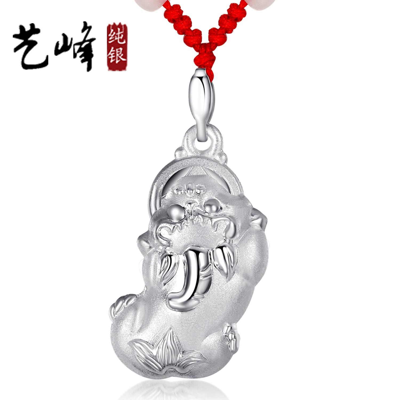 999足銀 純銀貔貅實心銀吊墜情侶銀飾 手鏈掛墜項墜 男女款送掛繩