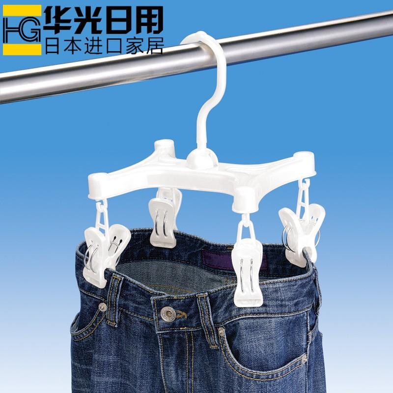 Япония подлинный LEC воздуха солнце клип брюки пресс для брюк велогонка клип стеллажи пластик вешалка воздуха пресс для брюк сын