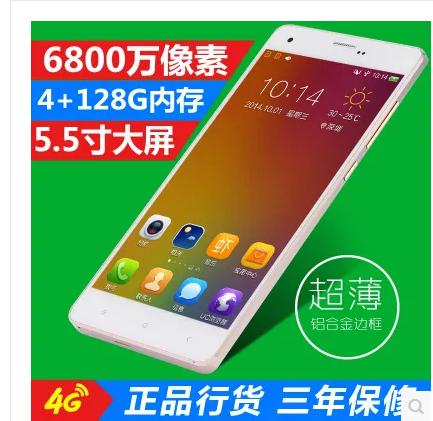Аутентичные прохладно волна 8 core Unicom интеллектуальный Android мобильный 4G 5,5 дюйма ультра тон