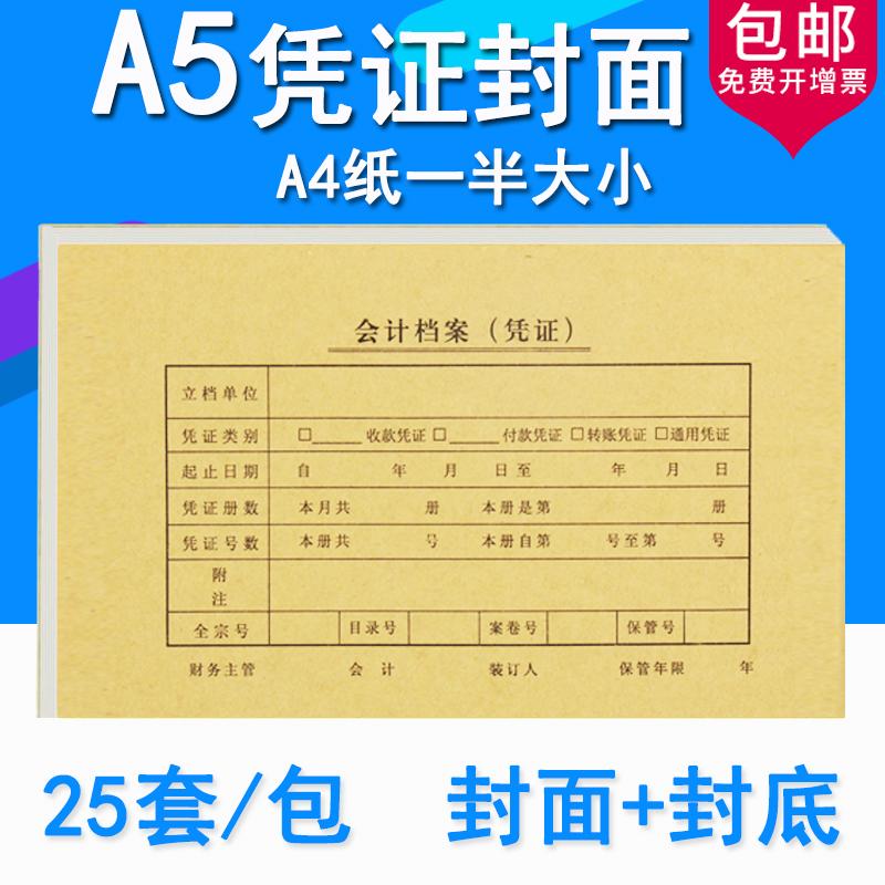 A5 основано на сертификат передняя крышка A4 в одной статье половина может считать основано на сертификат передняя крышка запомнить проводка основано на сертификат передняя крышка крафт печать кожа печать конец общий
