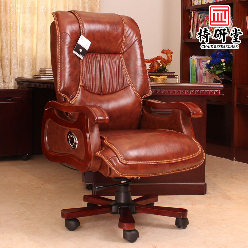 椅研堂老板椅真皮牛皮辦公椅子可躺按摩大班椅實木家用轉椅電腦椅
