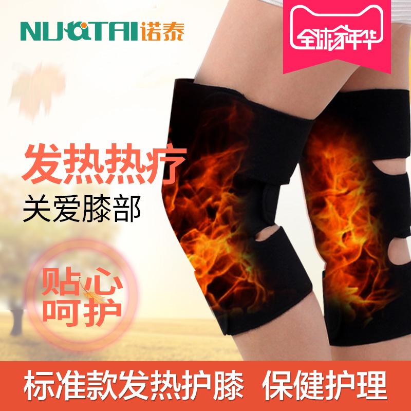 Норти теплой зимой колена тепла четыре сезона воздуха среднего возраста и пожилых мужчин и женщин кормящих коленного сустава совместный колено ноги