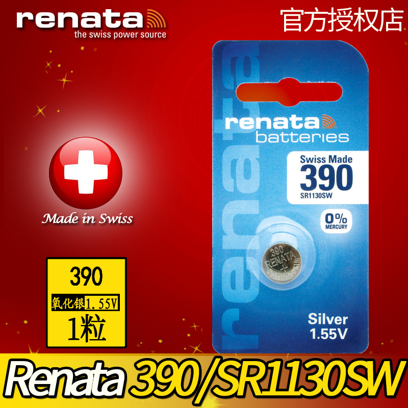 Швейцария Renata батареи кнопки SR1130SW окисление серебро 390 LR54 189 389 этот плодородный самоцвет LR1130