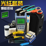 FTTH cold Toolbox wrapping cable fibre cold Kit fiber Cleaver FC-6S