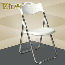 Exit thickened folding Meeting Chair breathable office chair computer Chair Press Chair training Chair Outdoor Portable Stool