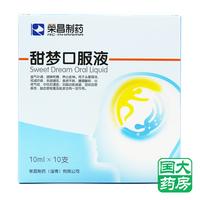 Слава процветающий система медицина сладкий мечтать рот одежда жидкость 10ml*10 филиал / коробка