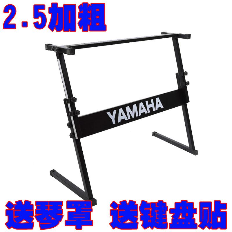 2.5 со шрифтом фирма 61 связь 54 связь общий электроорган полка yamaha YAMAHA гусли самолет крышка фортепиано