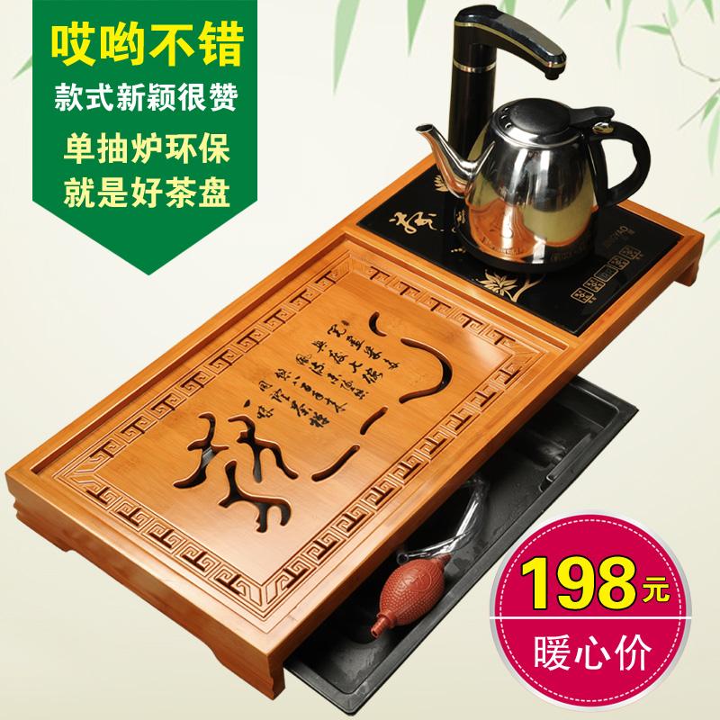 功夫小茶盤竹製套裝家用幹泡簡約抽屜式茶海排水式茶台茶具托盤