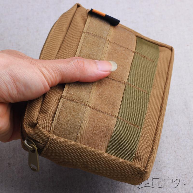 户外杂物包 战术包附件包 molle系统副包 登山小包 收纳包配件包