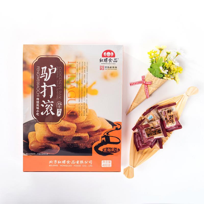 ~天貓超市~ 紅螺食品 盒裝驢打滾400g 北京特產 糯米傳統糕點