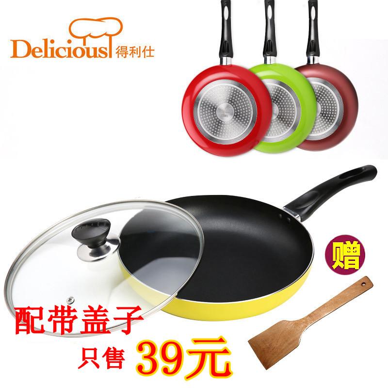 Suntory официальный стейк сковорода палка горшок нет дым квартира горшок обжаренный пирог горшок небольшой котелок с выпуклым днищем электромагнитная печь общий омлет горшок инструмент