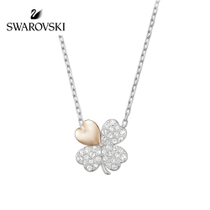 Swarovski better lucky grass four leaf grass pendant necklace collarbone chain female gift to send girlfriend