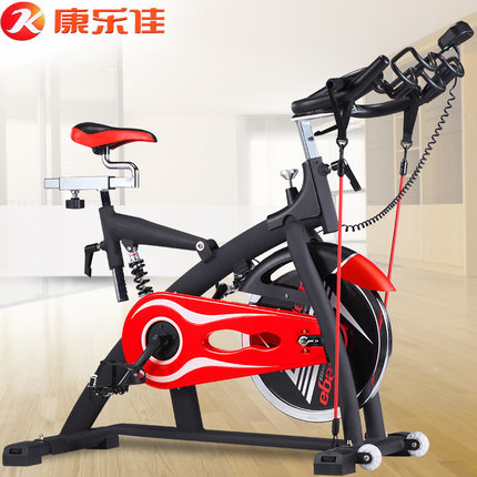 Dynamic Cycling Exercise Bike KONLEGA 康乐佳 K3 Indoor Dynamic Cycling Fitness Equipment