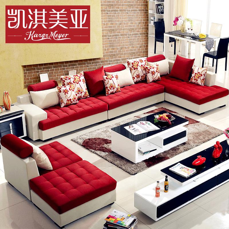 凯淇美亚沙发布艺沙发 现代简约大小户型客厅多人沙发组合家具L70