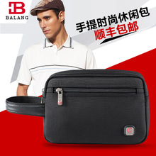 2015 new men hand bag, Oxford cloth handbags male BaoChao recreation bag fashion hand caught the change purse