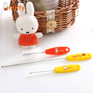 Miffy essential newborn baby products baby bottle nipples clean straw cleaning brush Baby