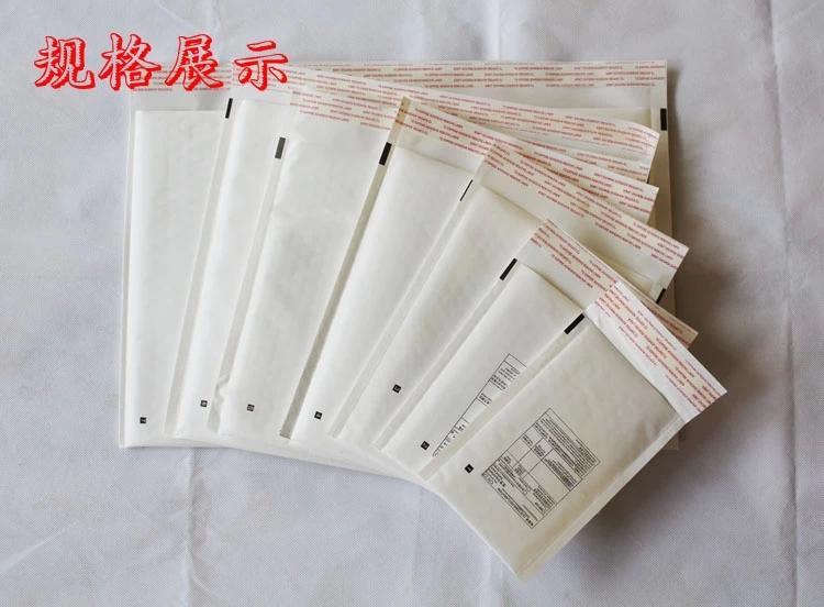龙燕佳5#牛皮纸气泡信封袋30*24+4cm 中国邮政快递包装泡沫袋子