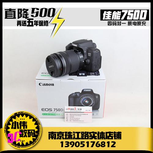 Canon/佳能 EOS 750D套机 18-135mm stm套机 入门级单反相机 现货