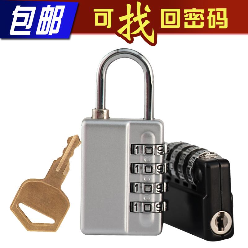 Ключ дважды открытый декодирование запереть размер 4 позиция мешки инструментарий шкафчик близко комната трубка причина пароль замок замок