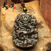 Guang CAI Obsidian Dragon, ice crystal pendants men''s domineering men and women Zodiac necklace