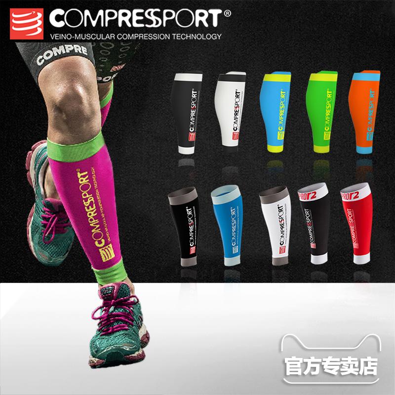Compressport r2 леггинсы сжатие наборы для ног женщина бег теленок крышка cs леггинсы мужчина мара свободный спортивные носки