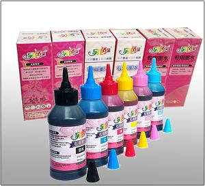 另色鬼6色兼容爱普生R330 R270 T50 R1390彩色喷墨打印机连供墨水