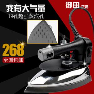 香港御田吊瓶烫斗YT-300L熨斗吊瓶式电热蒸汽烫斗服装工业用包邮