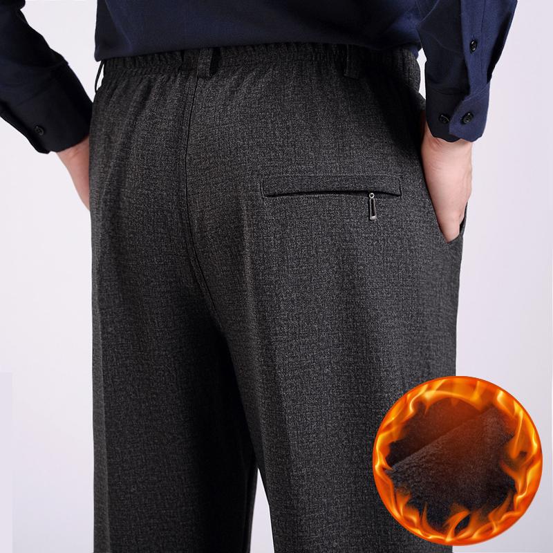中老年人高腰寬鬆長褲子