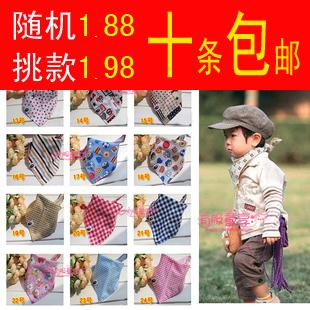 10条包邮特价春夏棉布婴儿童三角巾宝宝包头巾口水巾-可挑1-22号