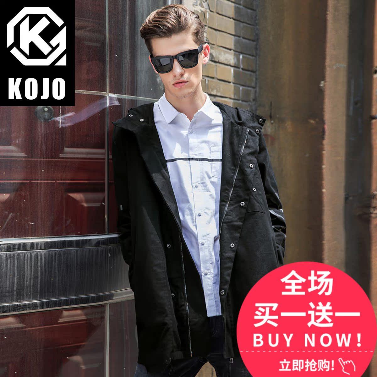 KOJO男裝外套  連帽青年上衣外套中長款 衣服 男士外套