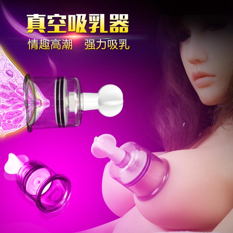 Для взрослых восторг поглощать молоко устройство женщина молоко глава стимулировать молоко голова ловушка поглощать клитор грудь массаж выбирать дразнить энтузиазм использование инструмент