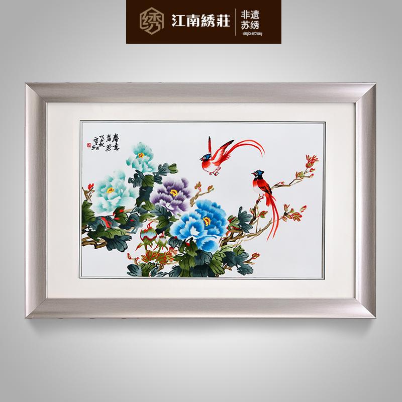 Цзяннань вышивать деревня книга дом птица инжир объем ось картины современный китайский стиль магазин цветы тихий вещь декоративный живопись наряд коробка провинция сучжоу вышивать