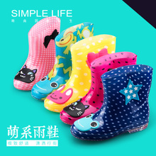 Children galoshes girls water shoes cute parent-child galoshes rubber non-slip shoes KT baby cats children warm rain boots