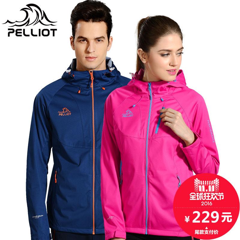 ~預售~法國PELLIOT戶外軟殼衝鋒衣 男女 外套透氣單層衝鋒衣