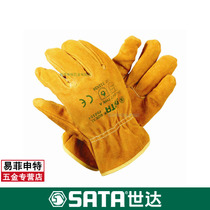 Shida Defense supplies anti-oil wear-resistant full leather work gloves full cowhide working protective gloves labor protection FS0103