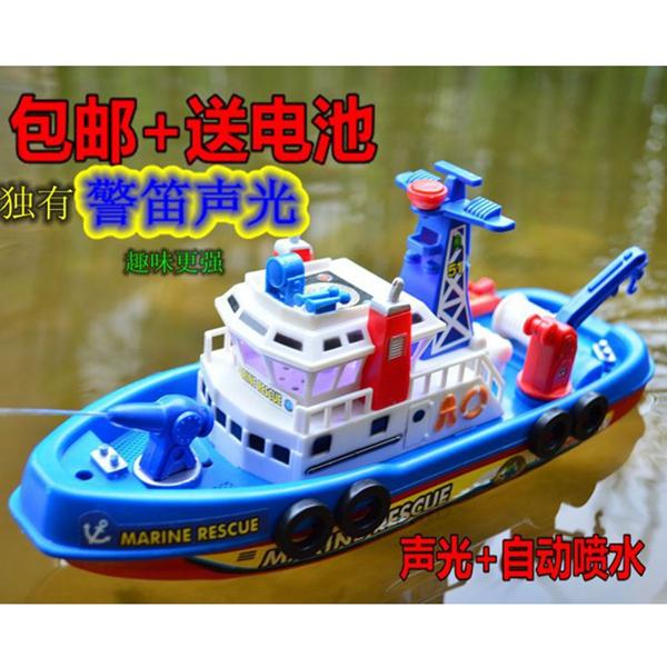 Может вода из электрический вода пожаротушение судно судно плесень пароход ребенок купаться играть вода мужской и женщины ребенок игрушка бесплатная доставка