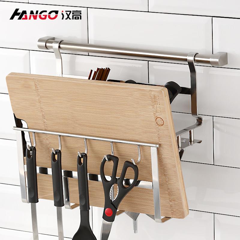 Китайский высокий кухня SUS304 нержавеющей стали плоский сталь настенный инструмент полка модельочная доска хранение полка кухня стеллажи