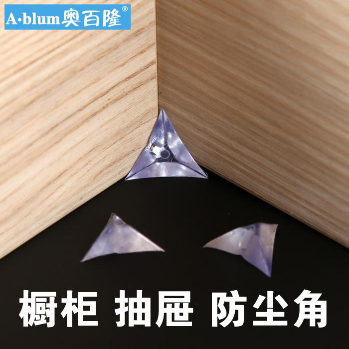 Albion решает выдвижной ящик угловой пылесборник ящик пыль угол мебель шкаф пыль угол 50