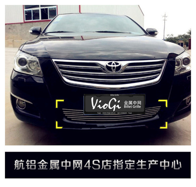 06 11 Toyota Camry Modified Metal China Decorated Grille Old Decorative Light