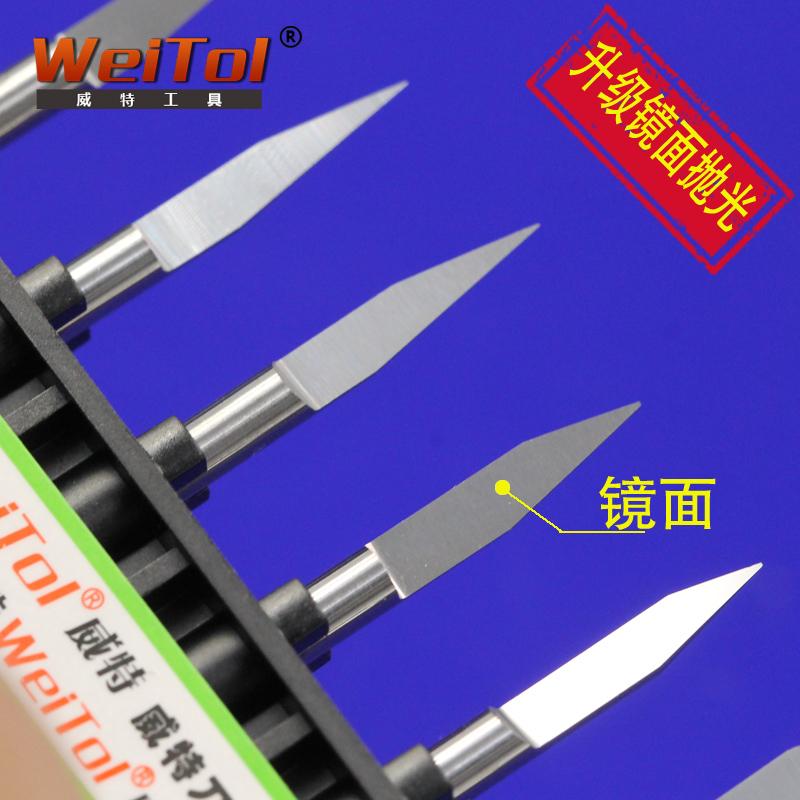 Хьюитт марки 3,175 мм длинный плоский лезвие с ЧПУ гравировки машина гравировки аутентичные гарантия