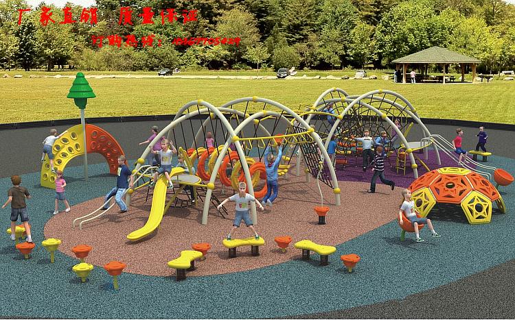 正品直销室外儿童体能训练拓展玩具多功能钻洞攀岩大型组合式设备