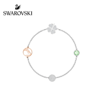 Swarovski SWA REMIX COLLECTION four leaf grass bracelet female hand decorative Belt Hundred
